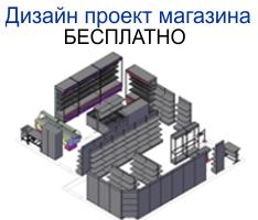 Дизайн проект бесплатно!