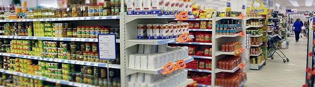 Программа для расстановки оборудования в продуктовом магазине