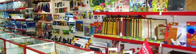 Торговое оборудование для магазина канцтоваров