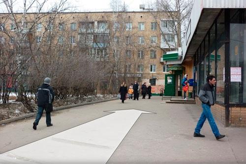 Справа - сбербанк России и почта, слева - открытая площадка. 50м дальше по дороге - 5-ти этажное здание.