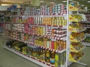 Магазин Продукты на Открытом ш.
