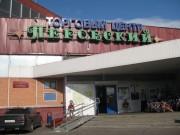 Торговый центр Перовский