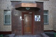 Автокреселнет ул. Вересаева