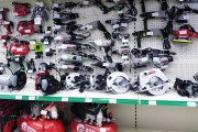 Магазин стройматериалов и сантехники